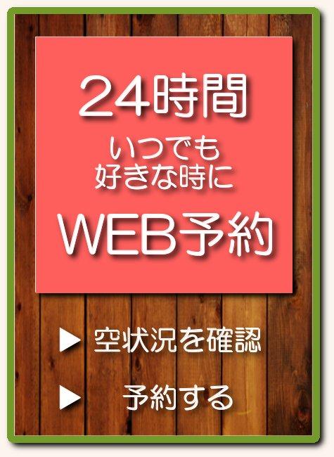 HP-HX2web予約