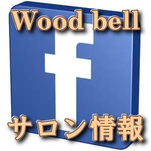 HP FBロゴWood bell