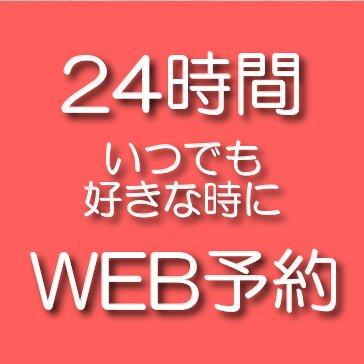 HP-HX2web予約b