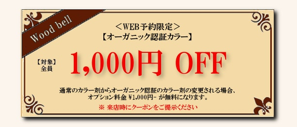 coupon-color